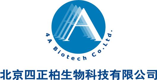 Beijing-4A-Biotech-logo.png