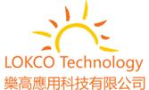 lokco-technology